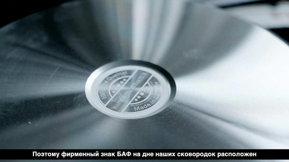 Imagefilm untertiteln nach Russisch? Kein Problem. Genausowenig wie nach Chinesisch und Englisch.
