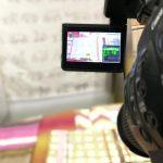 Designervideos für Zimmer + Rohde erstellt durch die Pionierfilm.